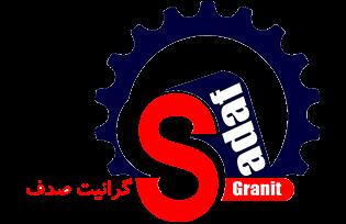 کارخانه سنگ تکلو   گرانیت مروارید مشهد